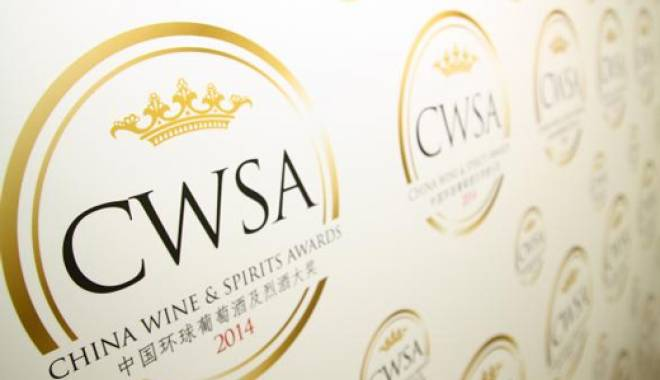 China Wine & Spirits Competition: I vini italiani da medaglia